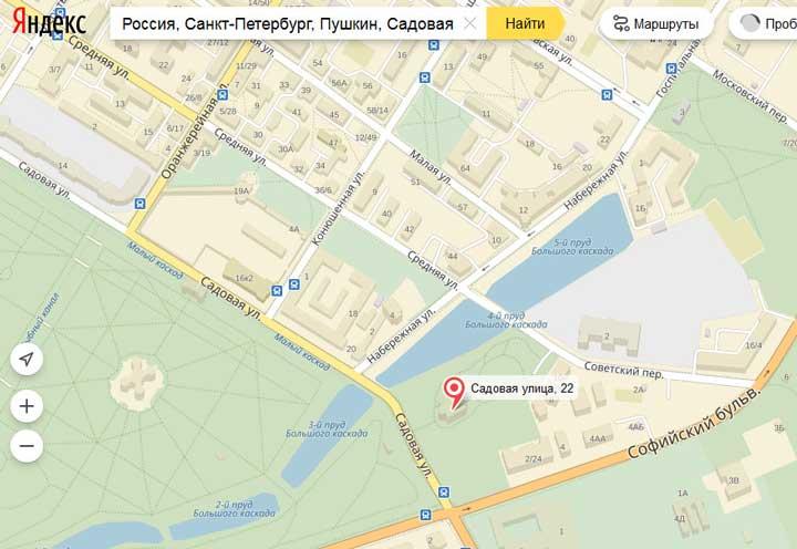 загс_пушкинского_района