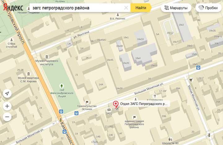 петроградский_загс_спб_на_карте