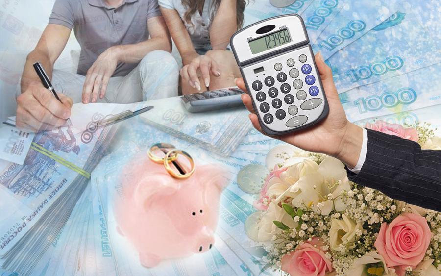 Подсчет свадебных расходов