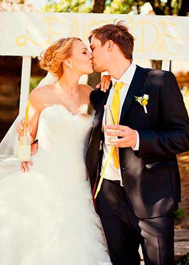 Жених на лимонной свадьбе