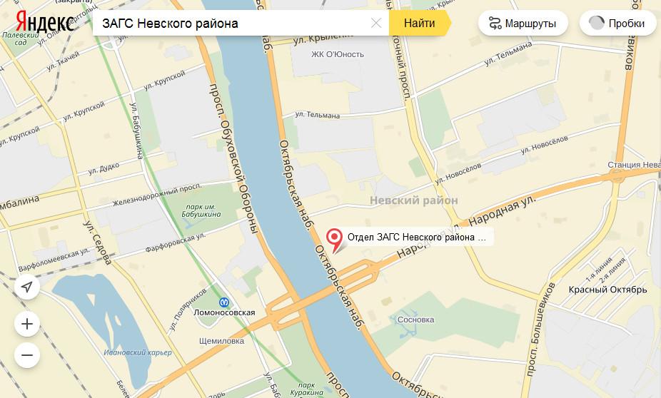 загс_невского_района