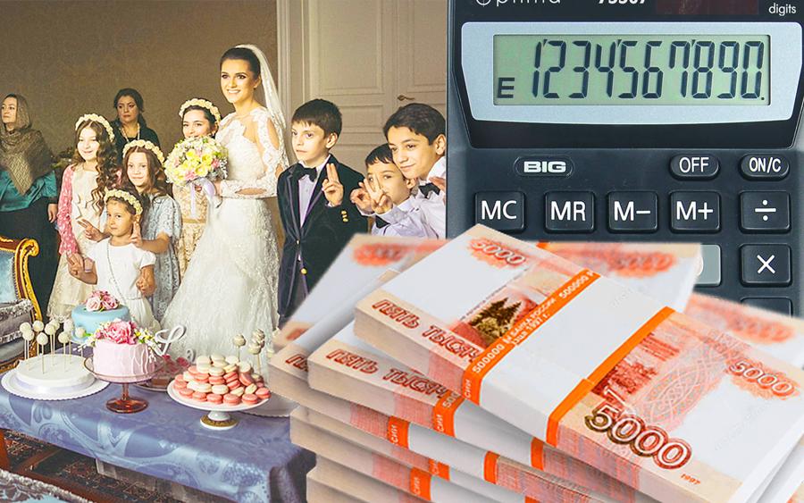 Как сократить свадебные расходы?