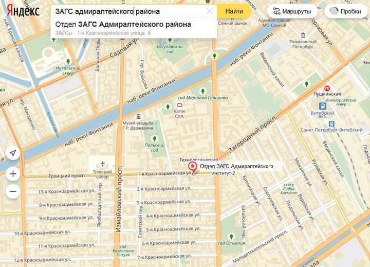 карта_загс_адмиралтейского_района_спб
