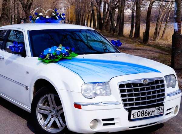 Бело-синий_авто_на_свадьбу