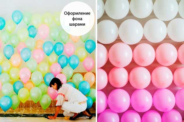 Оформление фона шарами