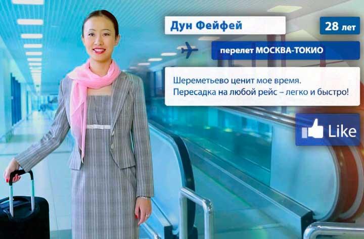 Пример съемки имиджевого ролика для авиакомпании