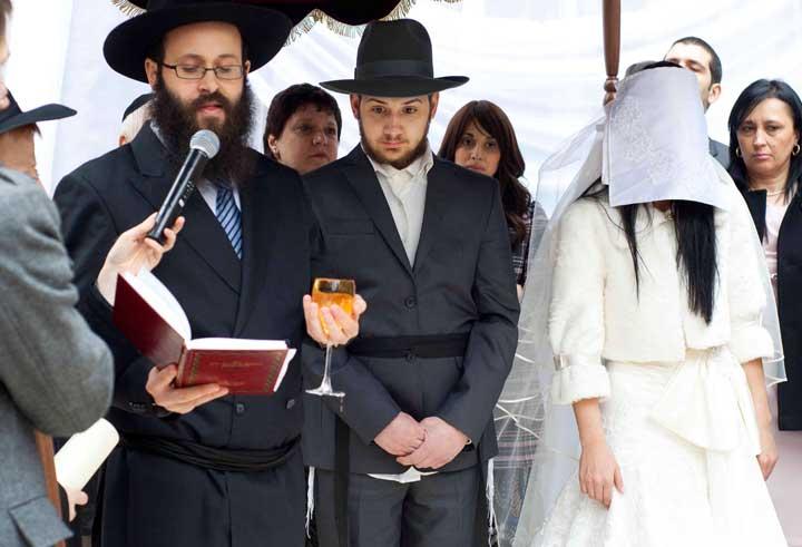 Благословение у евреев