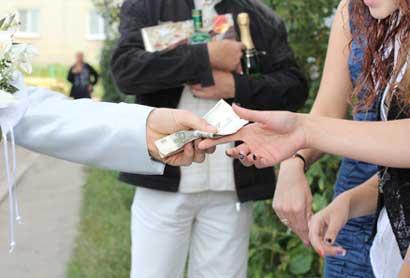 Выкупаем невесту в частном дома
