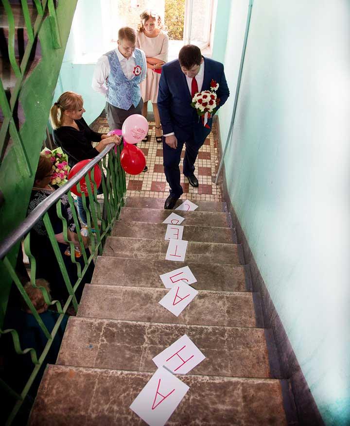 Выкуп на лестнице дома с женихом