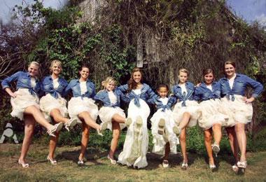 Джинсковая свадьба