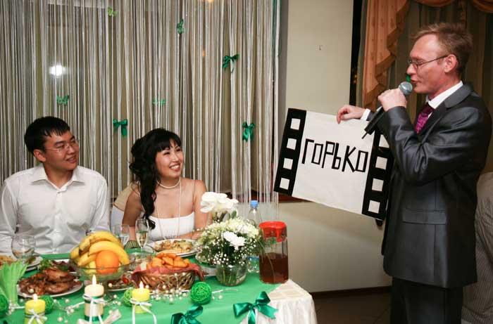 Игра по свадебному сценарию