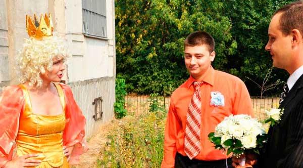 Квест для выкупа невесты
