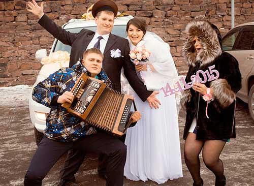 Конкрус равноправия на свадбе