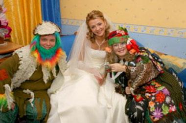 Невеста с водяными