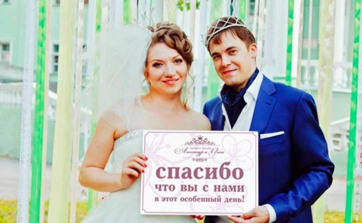 Сбор свадебных подписей на свадьбу