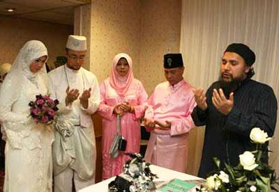 Свадебный масульманский священник