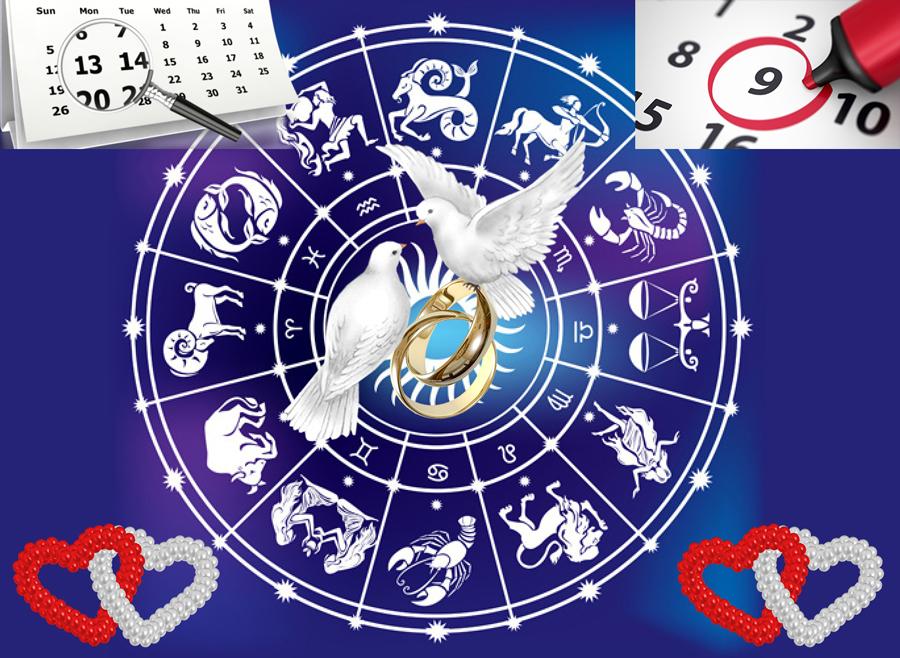 Астрология при выборе даты свадьбы