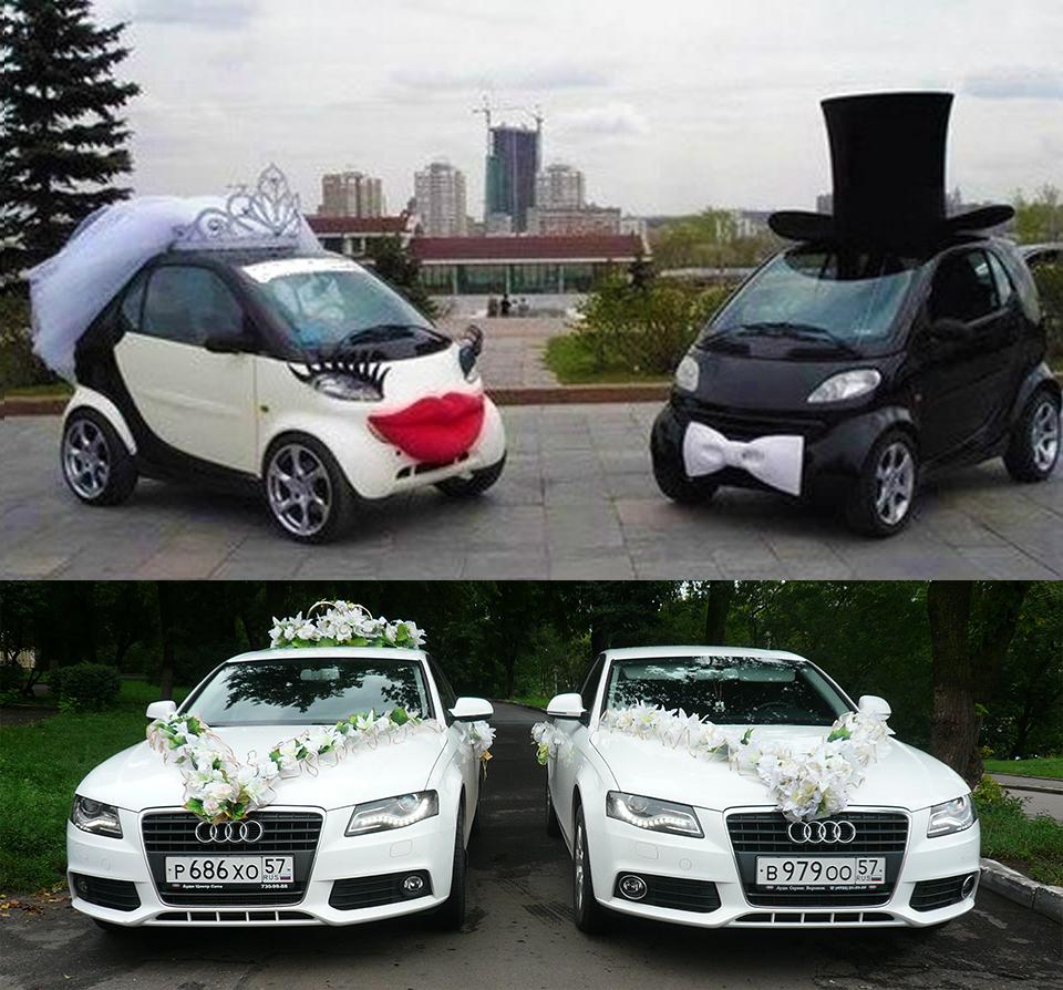 Идеальный свадебный кортеж