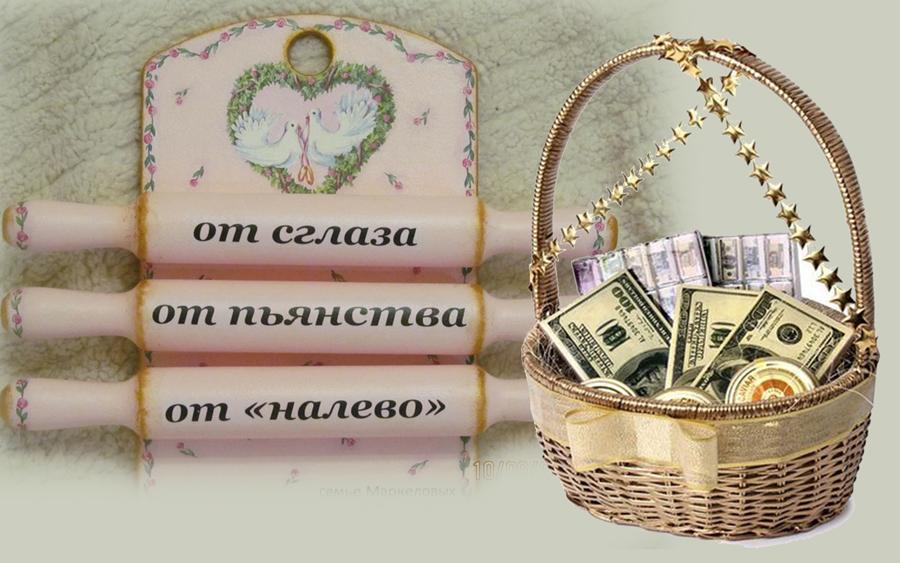 Оригинальные поздравления на свадьбу с вручением денежного торта 88