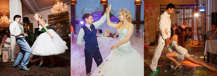Выбор первого танца на свадьбу