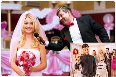Тамада на свадьбе и невеста