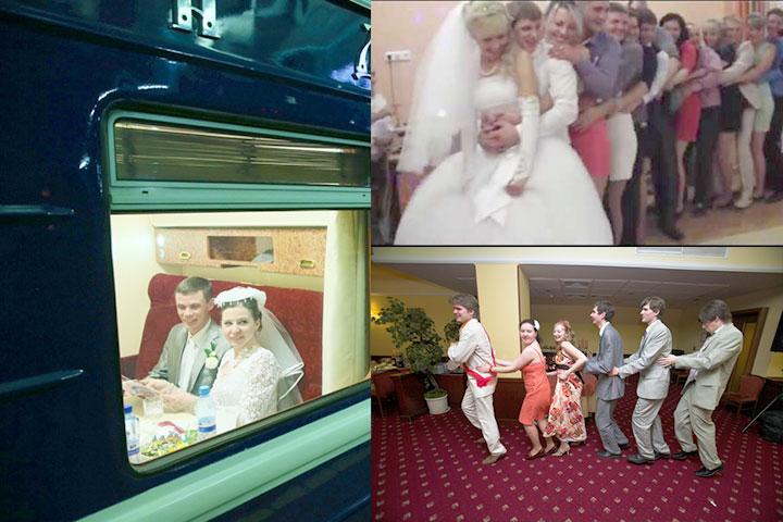 Конкурс «Свадебный поезд»