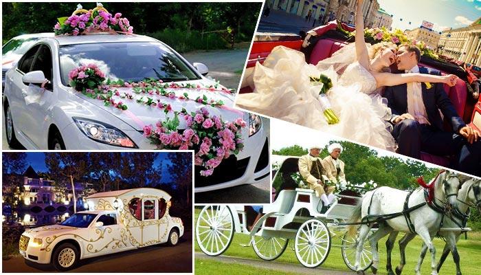 Обычай свадебной поездки
