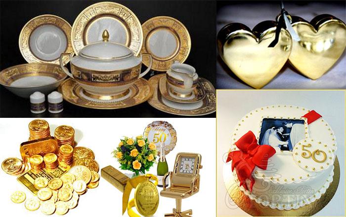 Подарки на золотую свадьбу от гостей