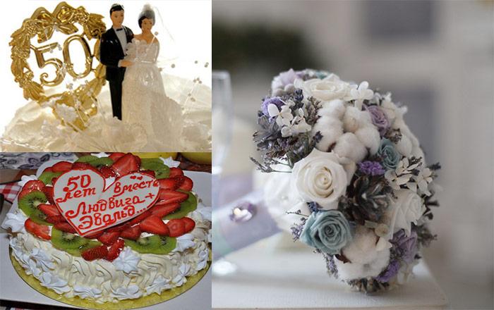 Свадебный букет и торт на золотую свадьбу