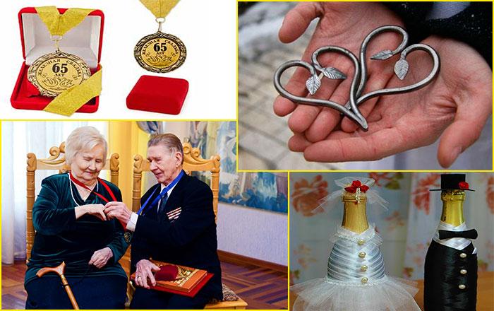 Символика и традиции железной свадьбы