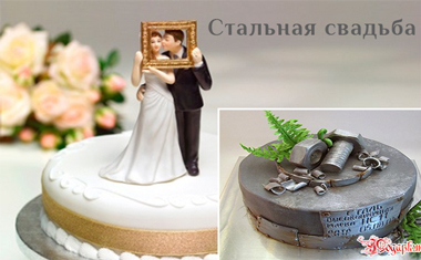 Стальная свадьба, молодожены и металлические изделия