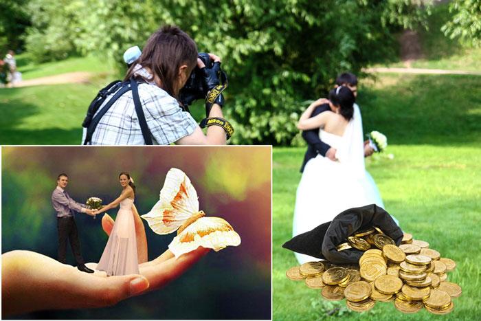 Цена не показатель мастерства фотографа