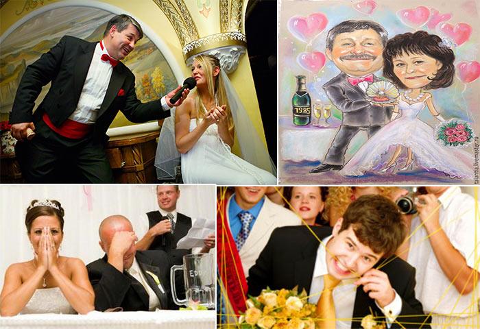 Конкурс столько лет спустя на жемчужную свадьбу