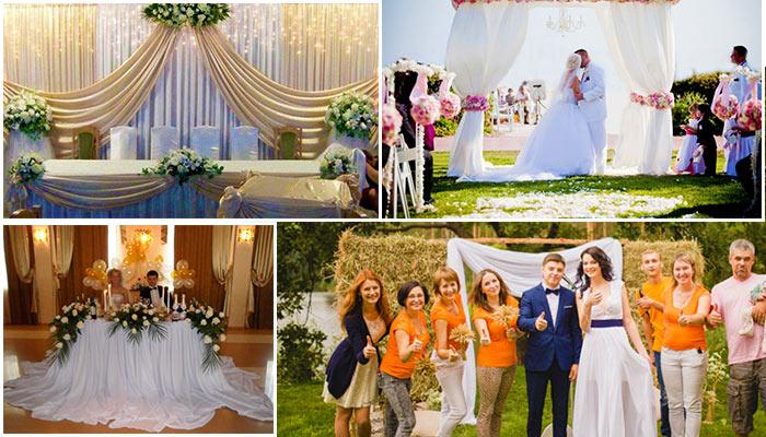 Места для молодых и свадебной фотосессии