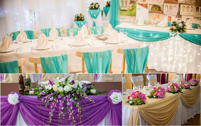 общий цветовой стиль свадьбы