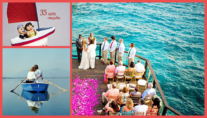 Обычаи коралловой свадьбы