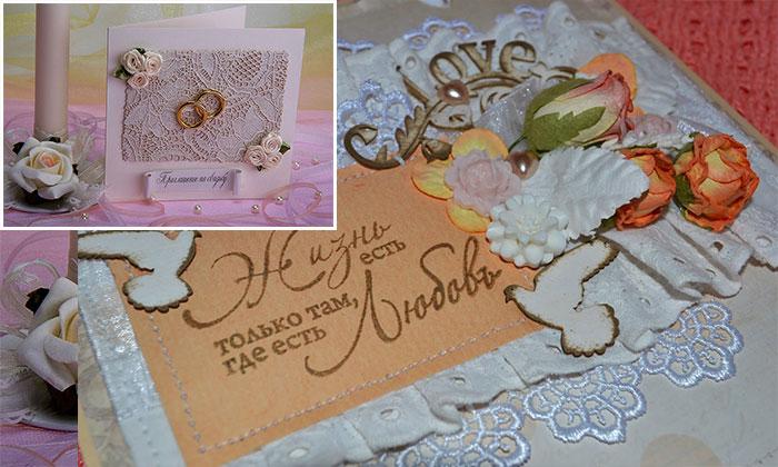 Празднование кружевной свадьбы