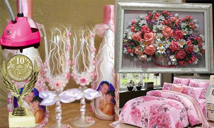 Розовые подарки на свадьбу 80