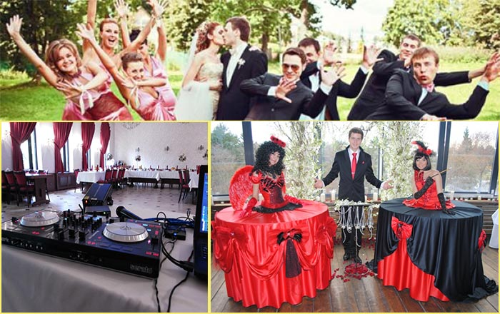 Тамада и диджей на свадьбе