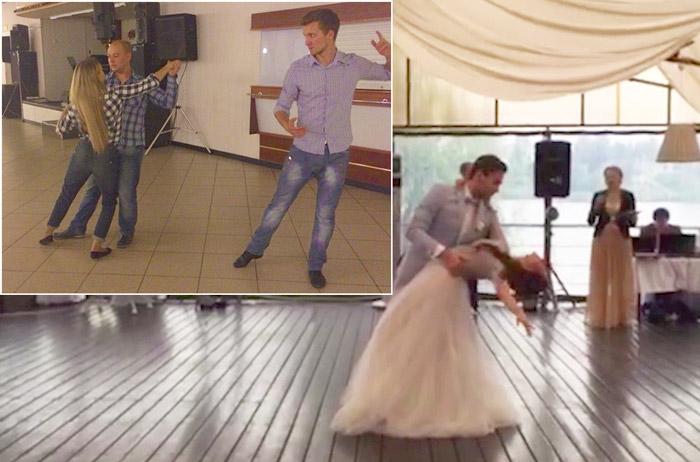 Уроки танцев на свадьбу