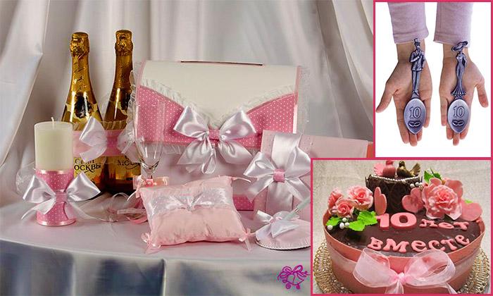 Что дарить на розовую свадьбу