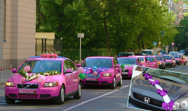 Материалы для украшения автомобиля на свадьбу