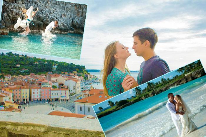 Медовый месяц за границей