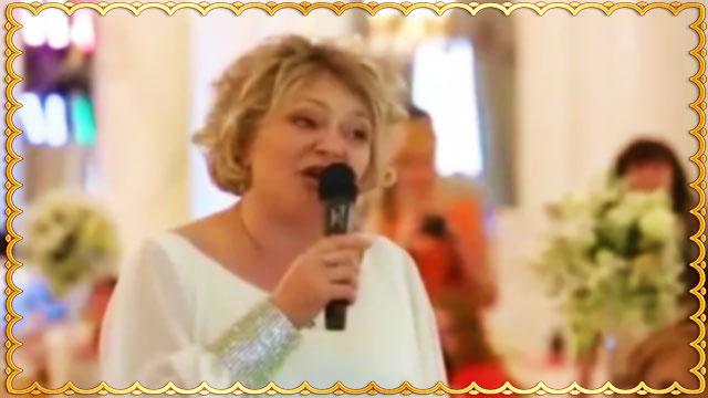Свадебный тост мамы