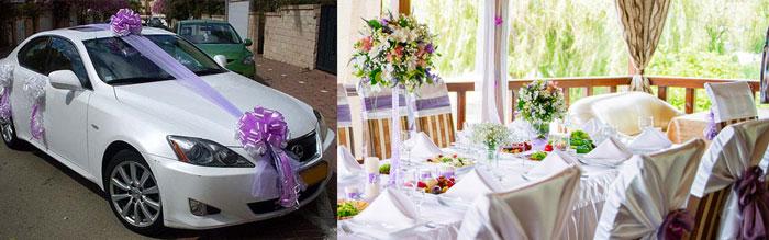 Украшение зала и автомобилей на свадьбу
