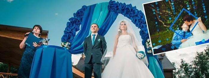 Голубые тона в свадебных аксессуарах