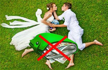 Как встретить жениха без выкупа?