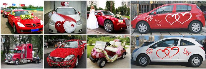 Красные тона машины на свадьбу