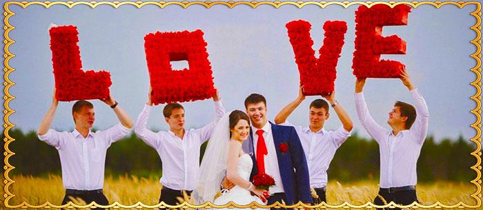 Красные тона на свадьбу