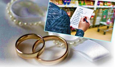 Кольца и список невесты